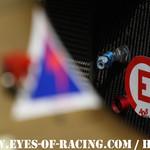 Details - Cockpit - PROTO - Série V de V FFSA DIJON 2012